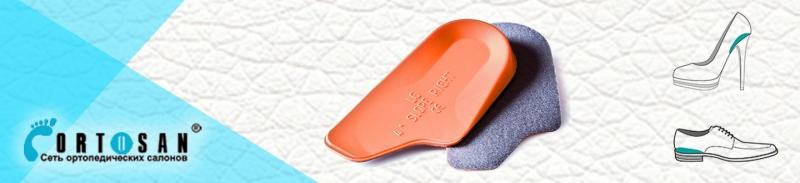 Подпяточники при укорочении ноги
