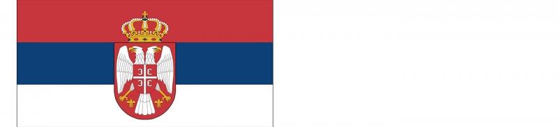 Производство Сербия
