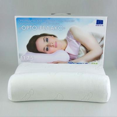 Модель 1175 Орто-релакс — ортопедическая подушка под голову