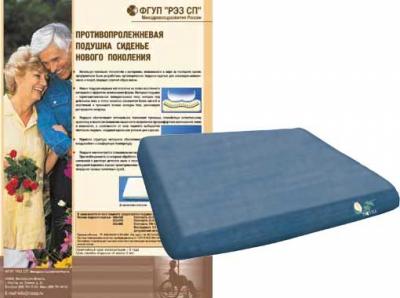 Модель 564 — противопролежневая подушка для сидения
