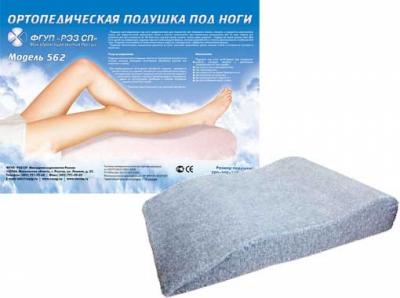 Модель 562 — ортопедическая подушка под ноги