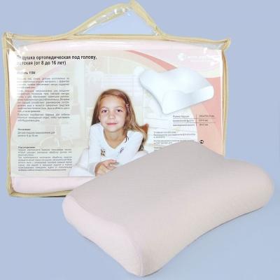 Модель 1184 от 8 до 16 лет — ортопедическая детская подушка