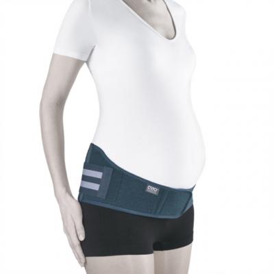 Бандаж для беременных до- и послеродовый, ORTO MB 99