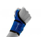 Спортивный бандаж легкий Rehband 7910