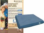 Модель 560, 560/1, 588, 589, 590 — подушки противопролежневые для сидения