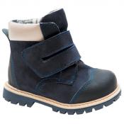Ботинки утепленные Twiki TW-320-2