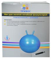 Мяч гимнастический детский с рожками 45см Тривес М-345