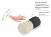 Trelax Autohead П16 подушка-валик под голову